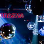 софиты и шары в клубе плазма