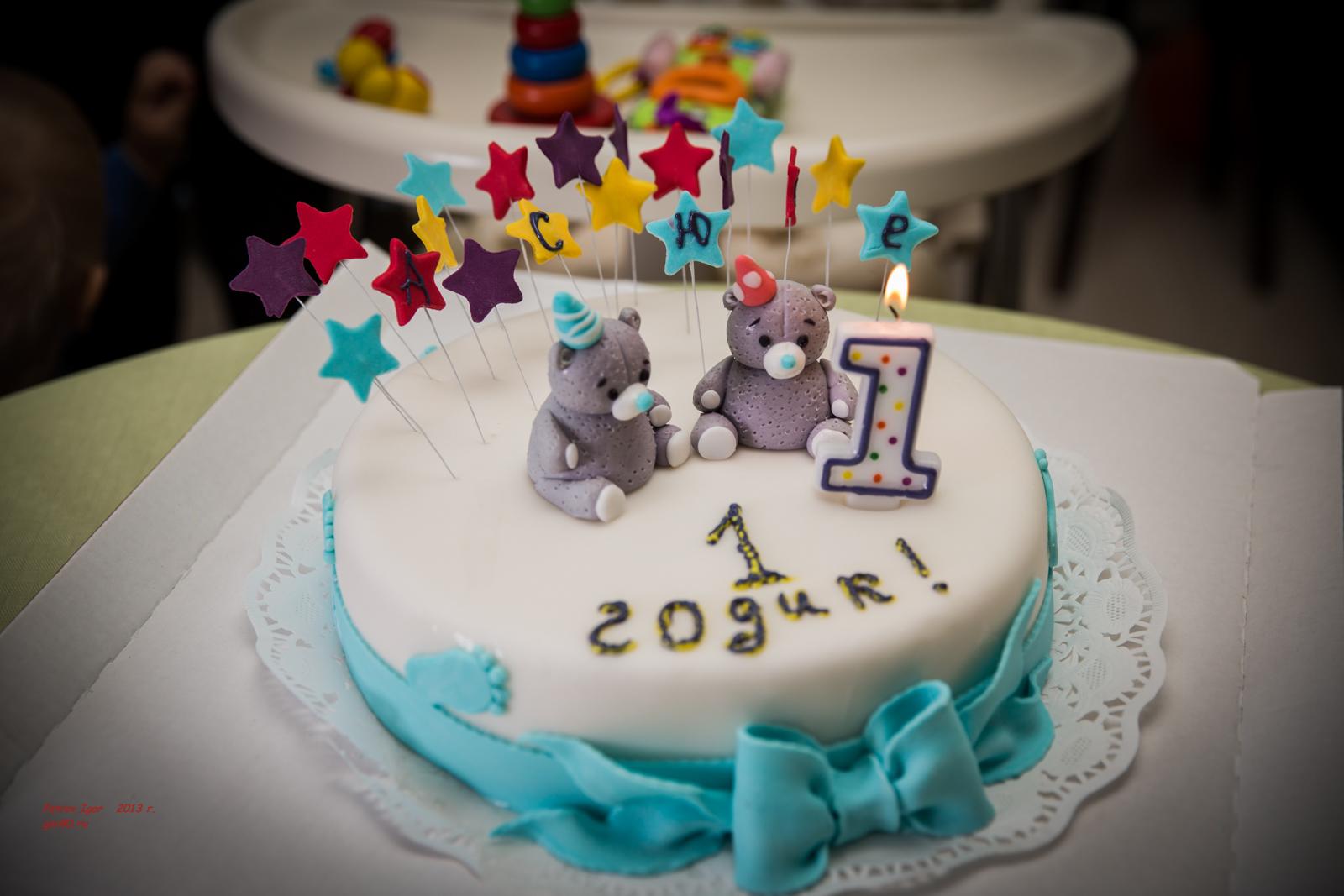 Картинки тортов с днем рождения на годик
