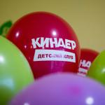детский клуб Киндер031