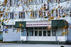 МОПЦ, Перинатальный, центр, Балашиха, главный вход, вывеска, роддом