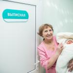 vipiska_roddom_010_vipisochnaya
