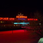 корпоратив ГЦ Москва 2012_15