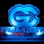 Корпоратив «Гала-Центр» 2012-2013 Москва — Яхт клуб «Адмирал»