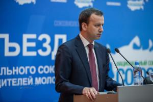 Дворкович выступает перед съездом