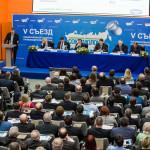Репортаж «Съезд союза производителей Молока»