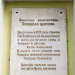kreshenie_tihona003