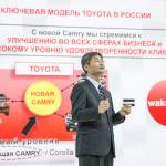 camry_toyota_mmac2014_03