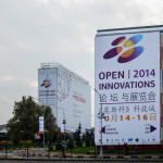 open-innovations-expo-2014-1day_001