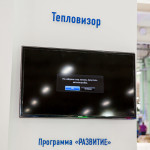 open-innovations-expo-2014-1day_014