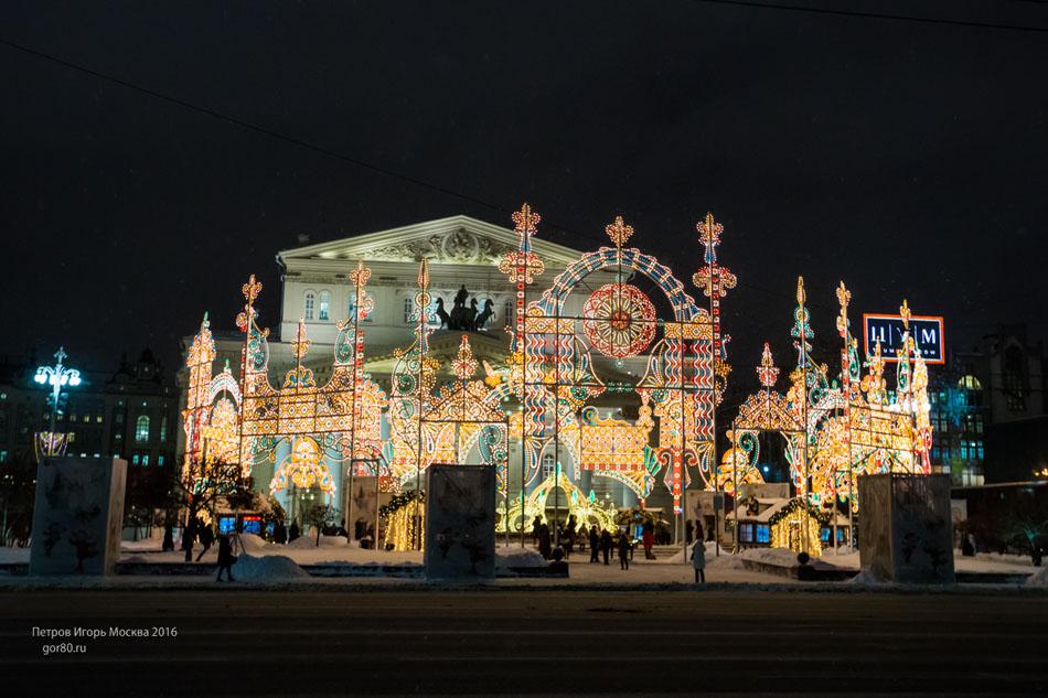 большой, театр, световое, шоу, рождественский, свет,