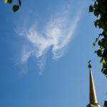 Крещение в Кусково