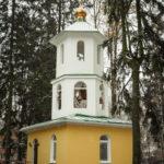 Temple_of_Prelate_Nicholas-Balashikha02