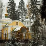 Храмы Балашихи — храм Николая Чудотворца