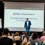 reportage_Business-trening29