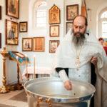 крещение Подмосковье20