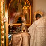 крещение Подмосковье55
