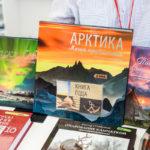 bookfestival_Moscow004