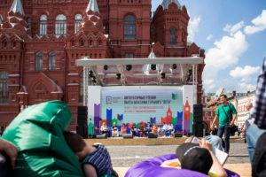 исторический, музей, Москва, Красная площадь