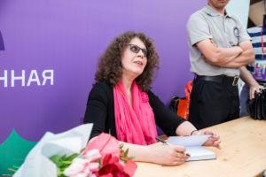 Маринина, книги, фестиваль, москва