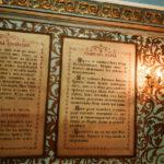 kreshenie v Peredelkino_10-29
