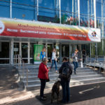 Exhibition park zoo003
