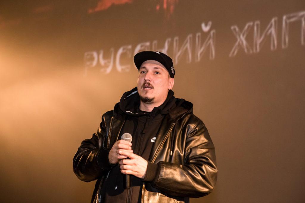 """Фильм """"BEEF"""" – репортаж"""