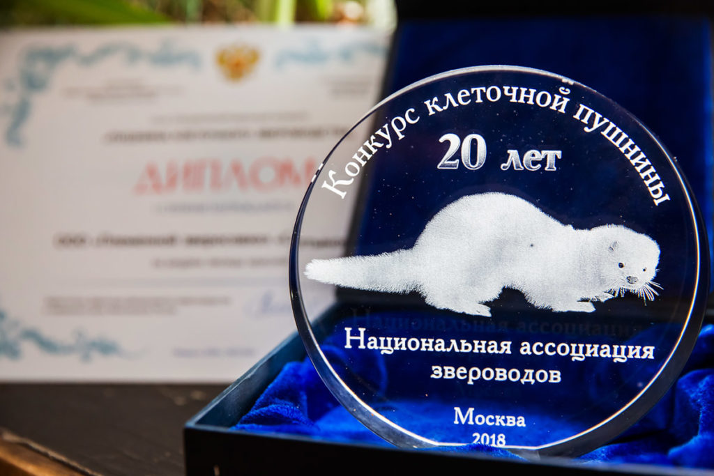 Фотосъемка  В  зверосовхозе «Салтыковский» Балашиха