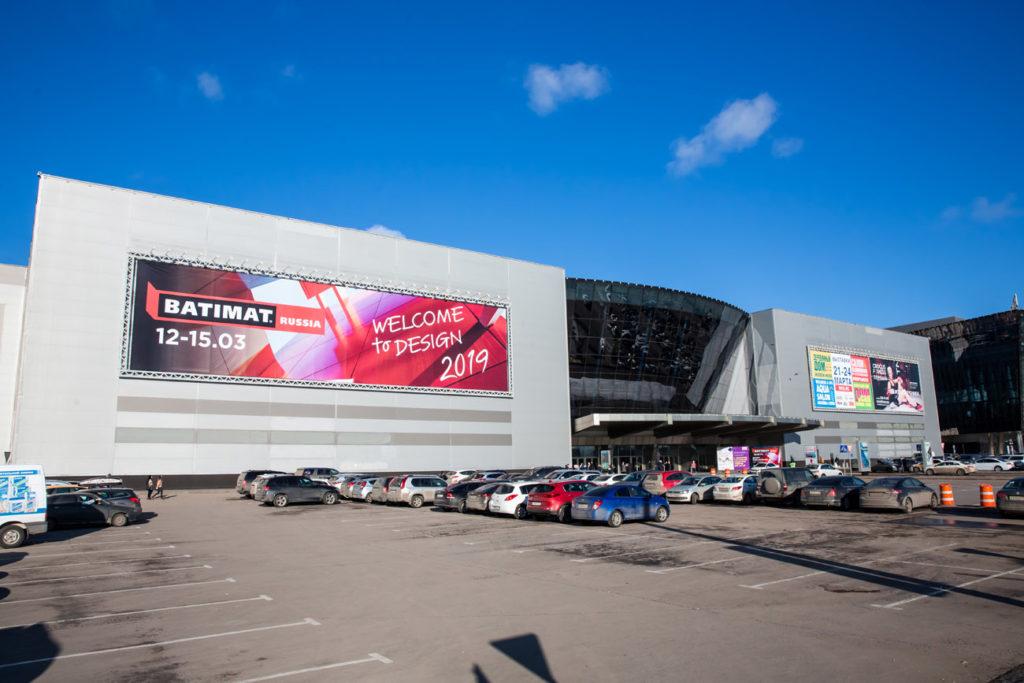 Крокус Экспо, Москва, Батимат 2019