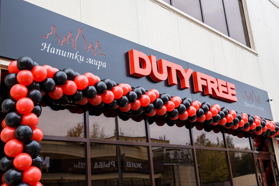 Репортажная фотосъемка открытия магазина в Подмосковье