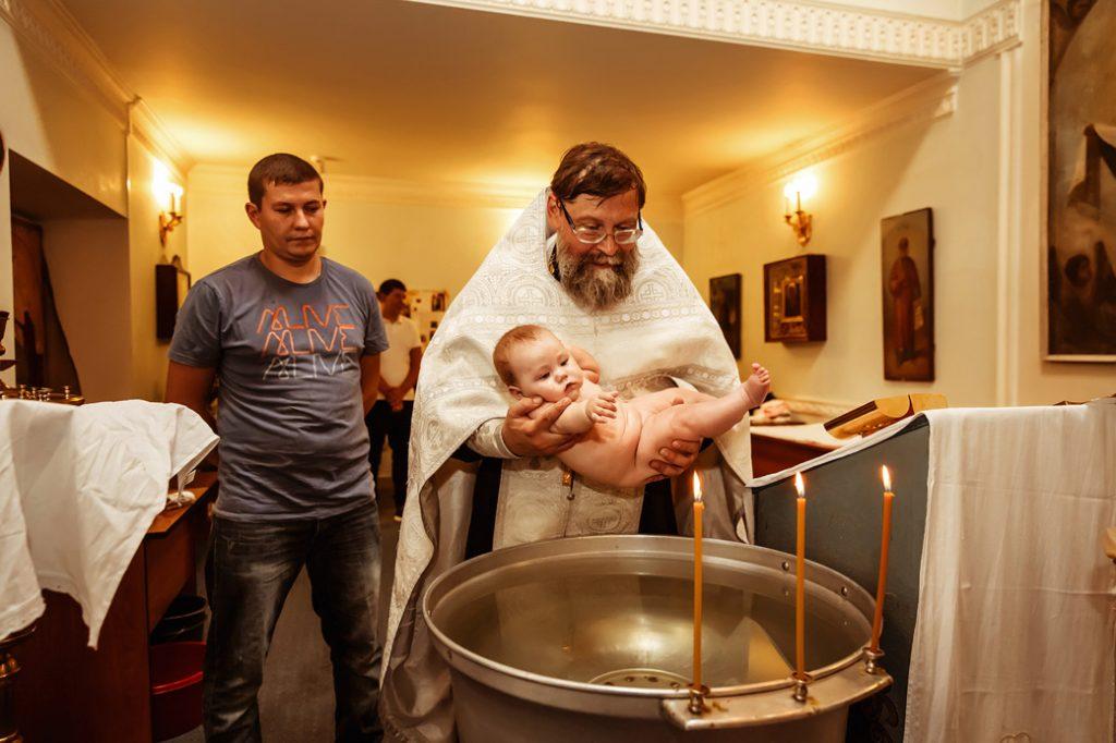 крещение, купель, таинство