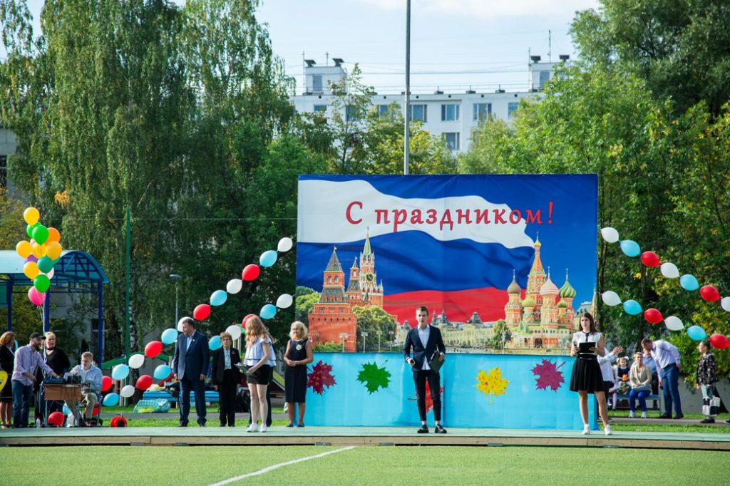 фотограф на 1 сентября в Москве