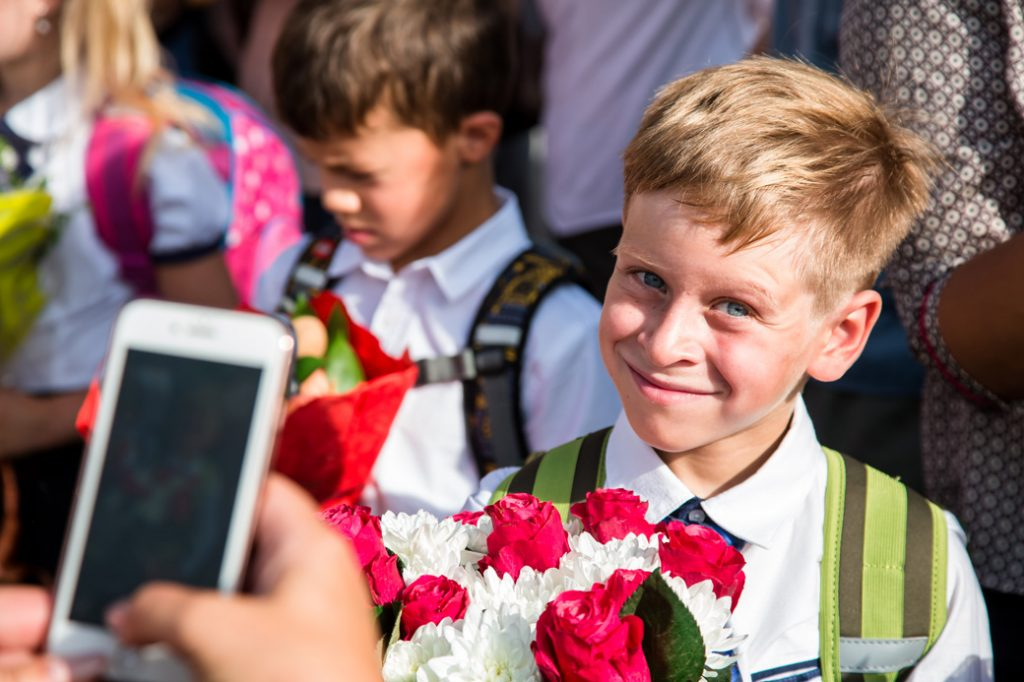 фотограф на первое сентября в Балашихе