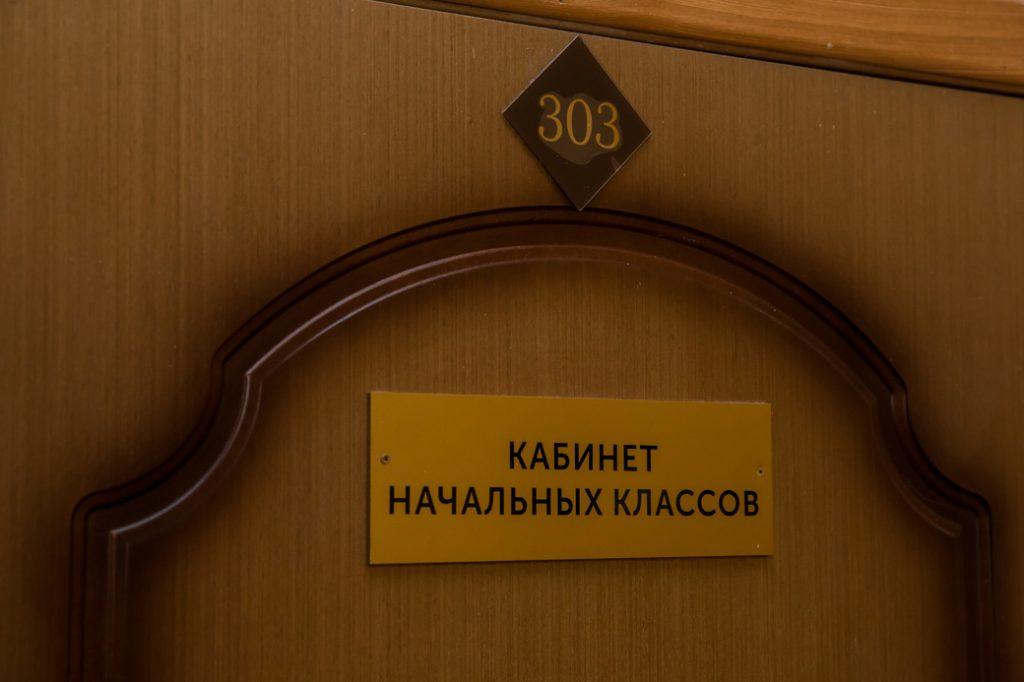 Фотограф на 1 сентября - Москва, Балашиха