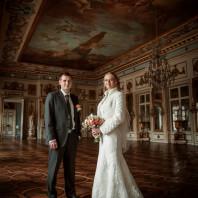 Иван и Мария – осенняя свадьба в Кусково