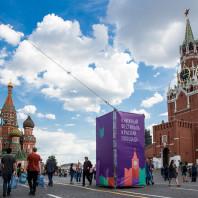 Книжный фестиваль в Москве2018