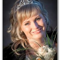 Свадьба — Кристина и Сергей Москва